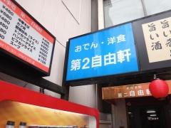 last_jiyu15.jpg