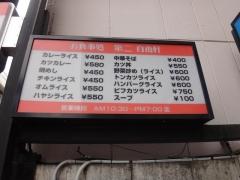 last_jiyu32.jpg