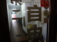 last_jiyu33.jpg