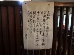 last_jiyu34.jpg