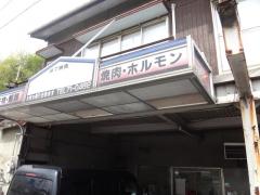 tkd_hibari05.jpg