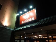 tkd_hirobe06.jpg