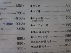 tkd_kaji00.jpg