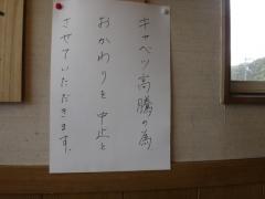 tkd_tatumiya01.jpg