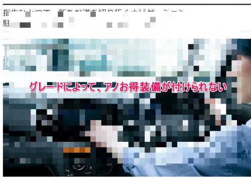suzuki_zenhouihatena.png