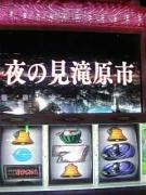 15-02-09_12-30.jpg