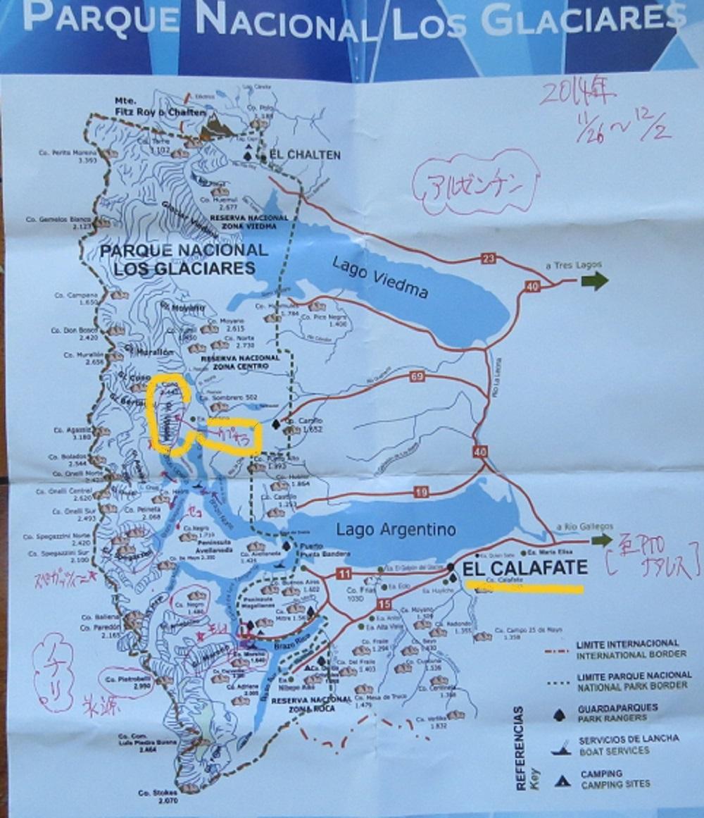 1ウプサラ地図