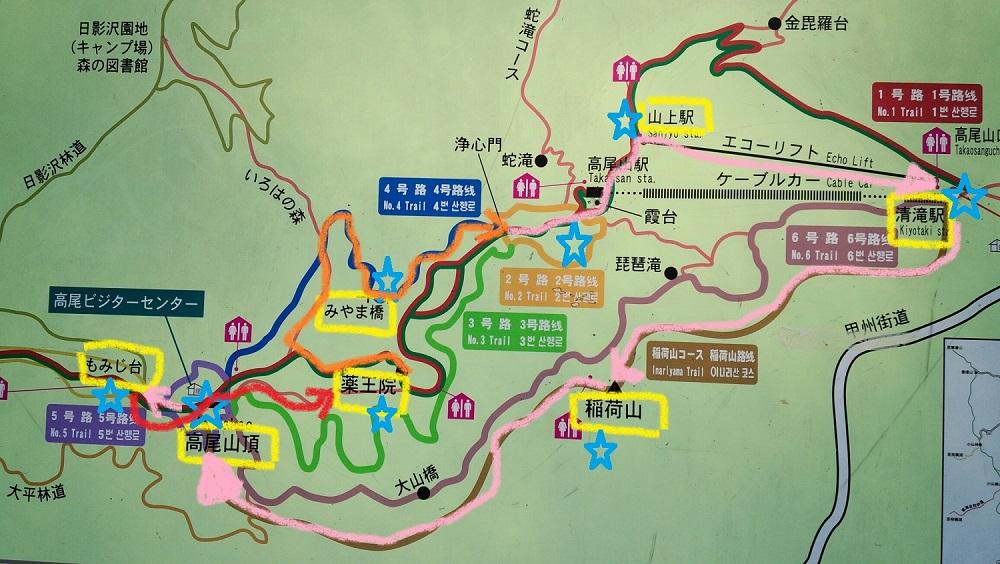 3高尾山の地図 - コピー
