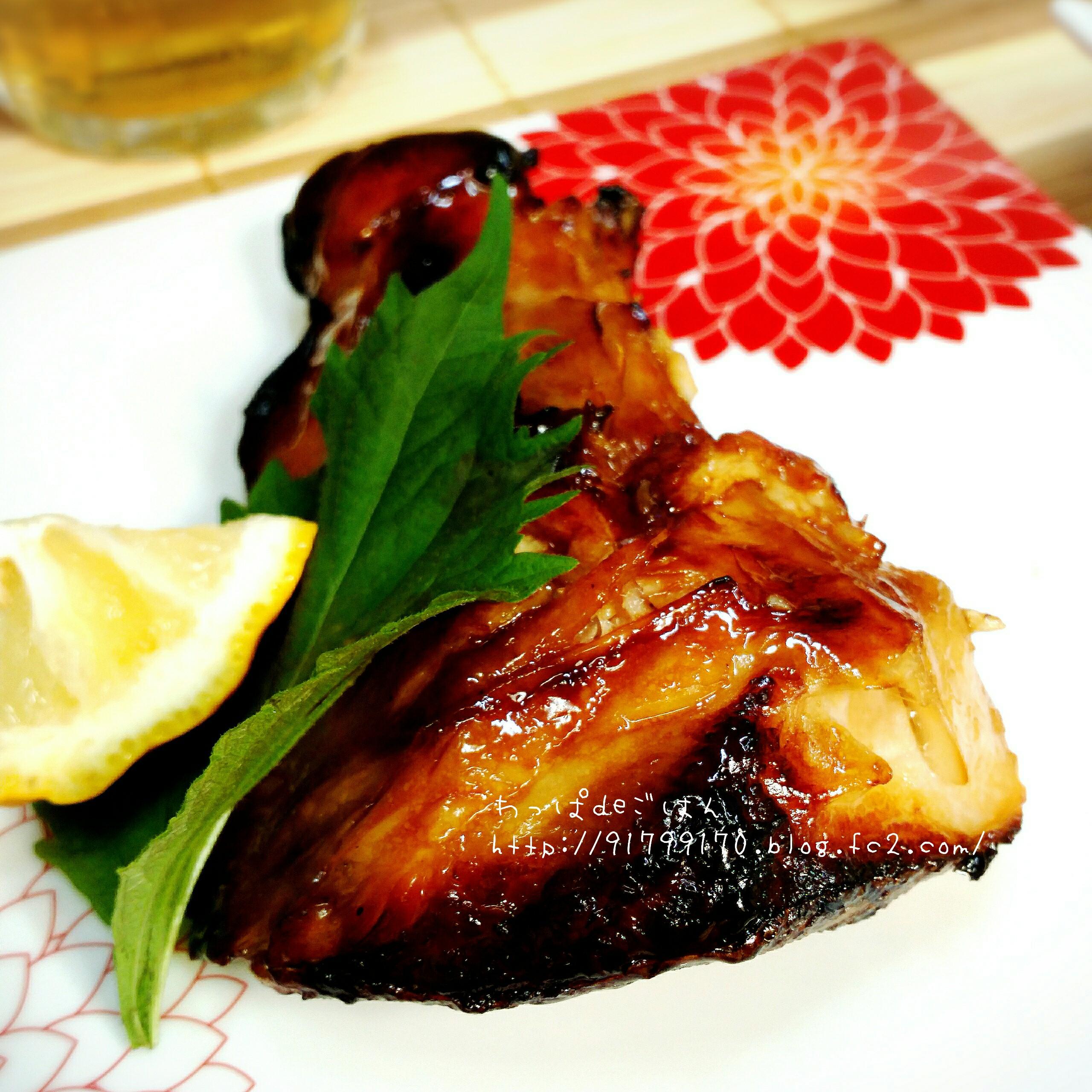鰤の柚庵焼き