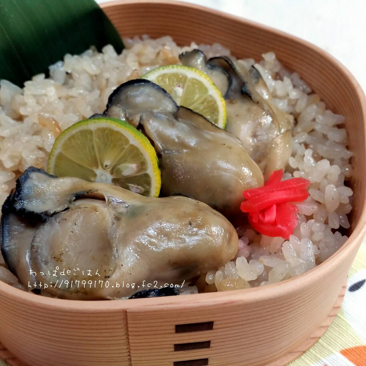 牡蛎ごはん弁当