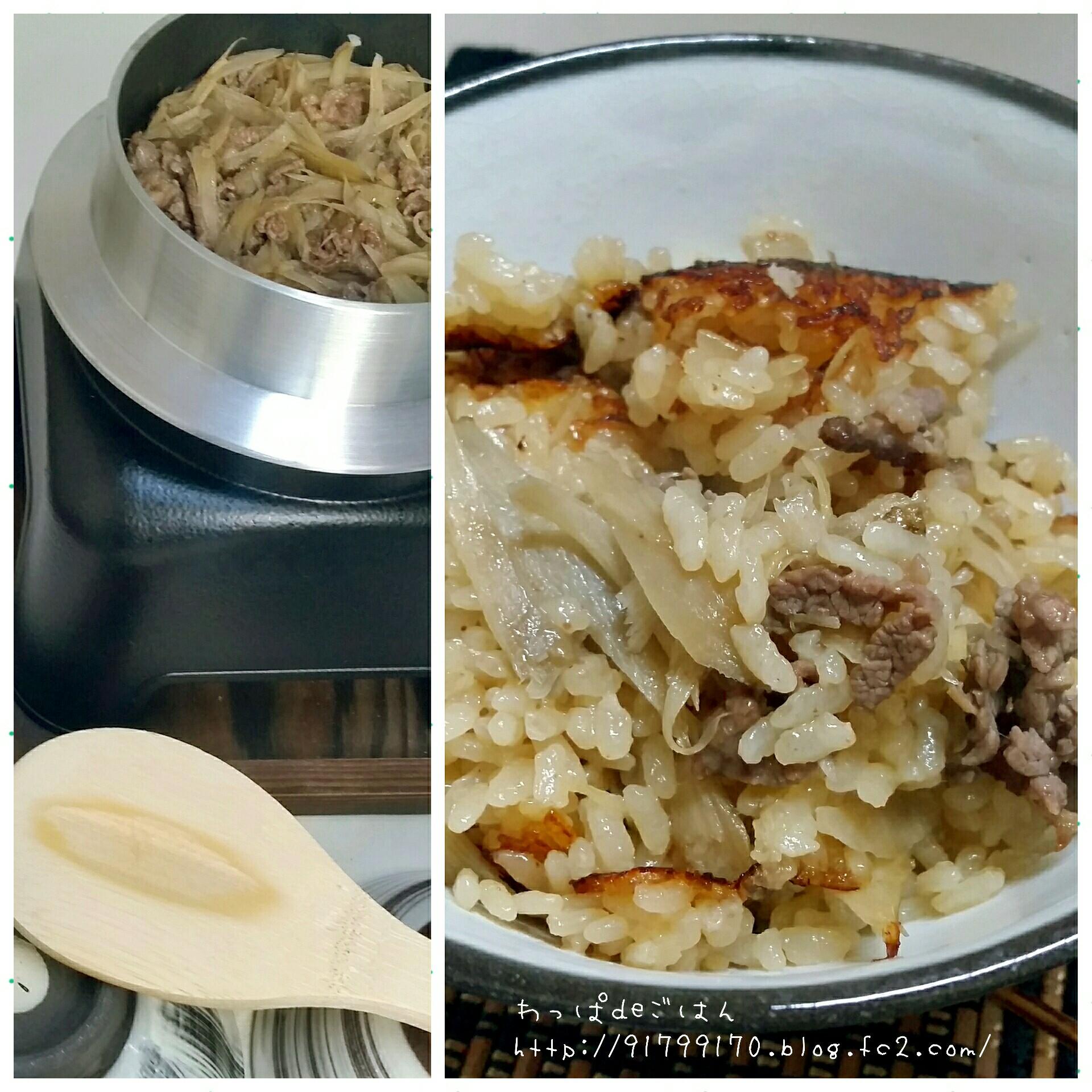 牛牛蒡の釜飯