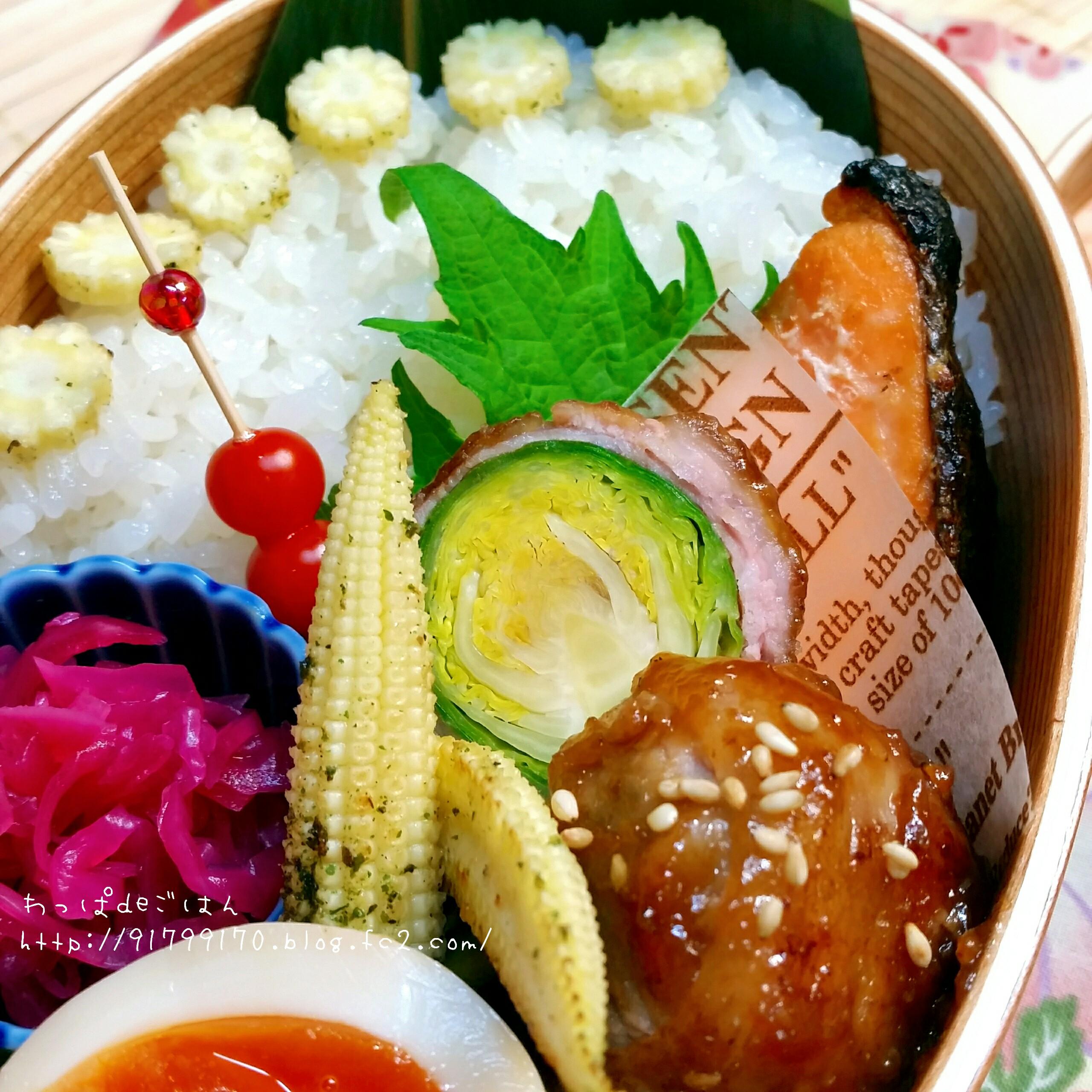 芽キャベツの肉巻き弁当