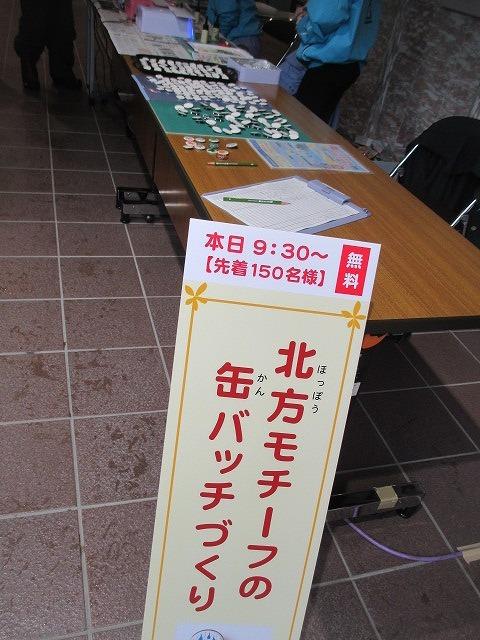 IMG_3165.jpg