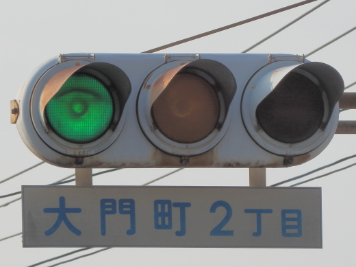 fukuyamacitydaimoncho2chomesignal1601-3.jpg