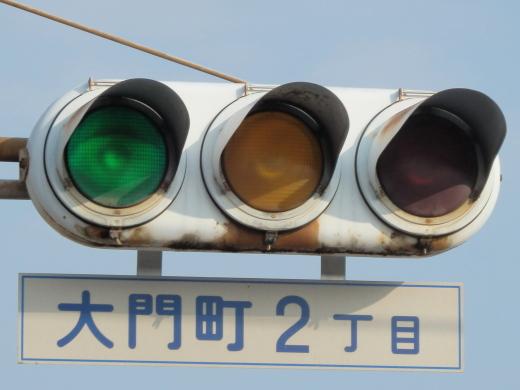 fukuyamacitydaimoncho2chomesignal1601-5.jpg