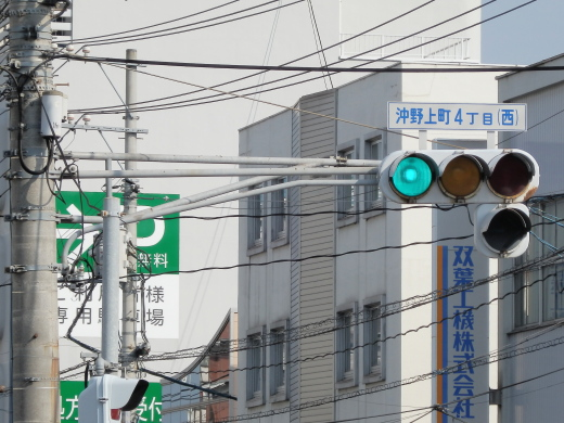 fukuyamacityokinogamicho4chomenishisignal1601-11.jpg