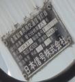 fukuyamacityokinogamicho4chomenishisignal1601-17.jpg