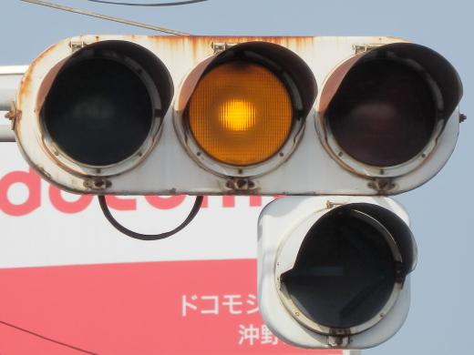 fukuyamacityokinogamicho4chomenishisignal1601-21.jpg
