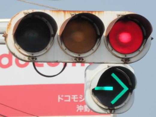 fukuyamacityokinogamicho4chomenishisignal1601-22.jpg
