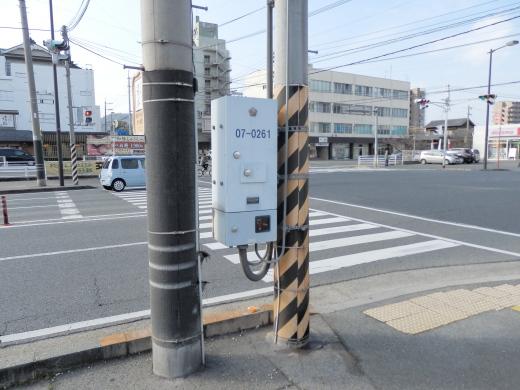 fukuyamacityokinogamicho4chomenishisignal1601-33.jpg