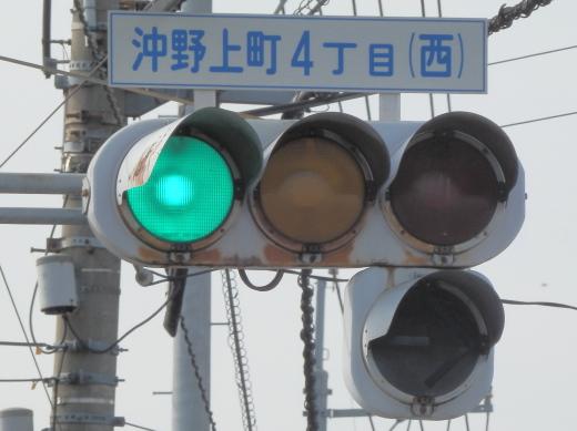 fukuyamacityokinogamicho4chomenishisignal1601-4.jpg