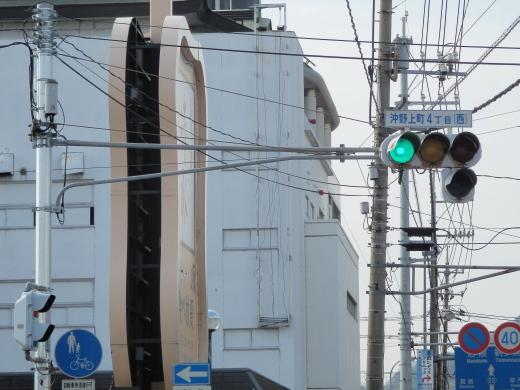 fukuyamacityokinogamicho4chomenishisignal1601-7.jpg
