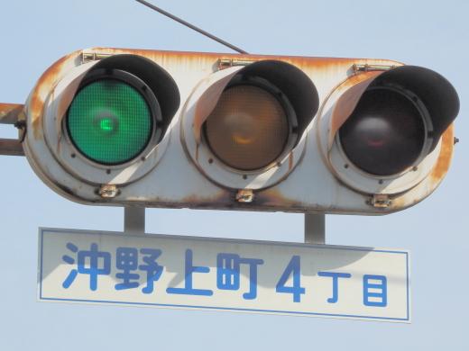 fukuyamacityokinogamicho4chomesignal1601-3.jpg