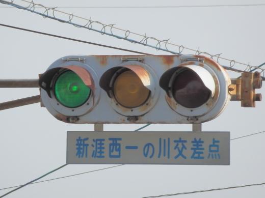 fukuyamacityshingainishiichinokawasignal1601-3.jpg