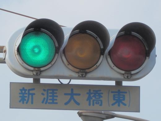fukuyamacityshingaiohashihigashisignal1601-10.jpg