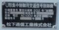 fukuyamacityshingaiohashihigashisignal1601-18.jpg