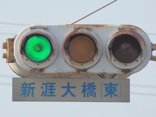 fukuyamacityshingaiohashihigashisignal1601-3.jpg