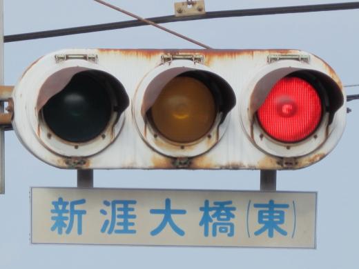 fukuyamacityshingaiohashihigashisignal1601-7.jpg