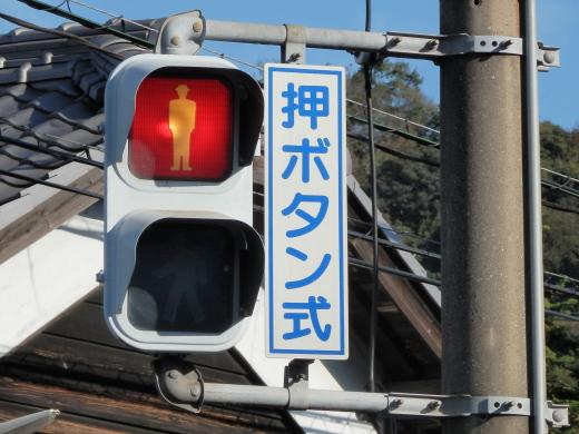 kurashikicityhayashiinubuchisignal1510-10.jpg