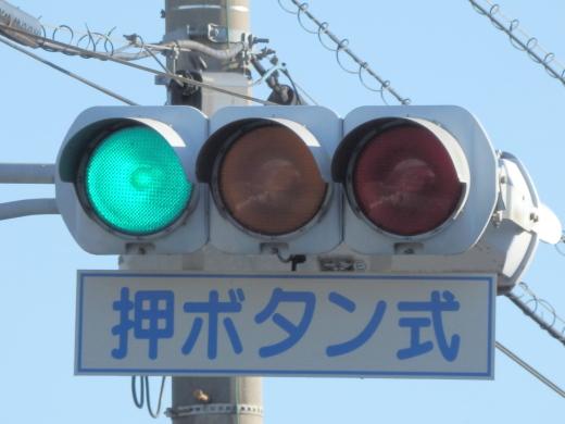kurashikicityhayashiinubuchisignal1510-3.jpg