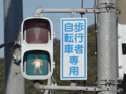 kurashikicityhayashisignal1510-6.jpg
