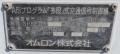 kurashikicitymizushimahigashitokiwacho7-4signal1603-13.jpg