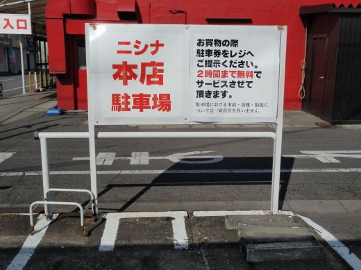 kurashikicitymizushimanishinadepartmentstore1603-7.jpg