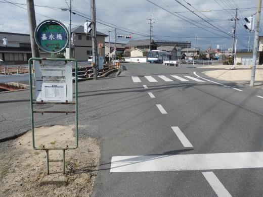 kurashikicitytsurajimachonishinourakaeibashisignal1602-14.jpg