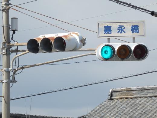 kurashikicitytsurajimachonishinourakaeibashisignal1602-4.jpg
