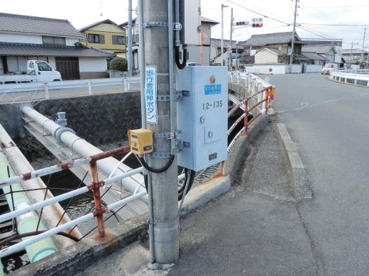 kurashikicitytsurajimachonishinourakaeibashisignal1602-9.jpg