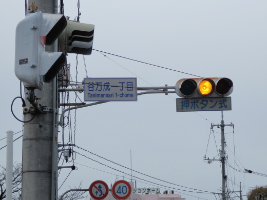 okayamacitykitawardtanimannari1chomesignal1511-7.jpg