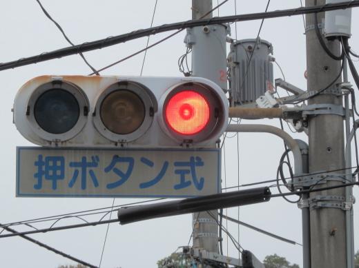 okayamacitykitawardtanimannari1chomesignal1511-8.jpg