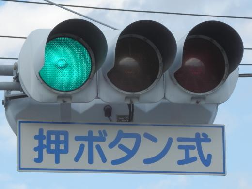 okayamacityminamiwardurayasuhonmachi101signal1511-3.jpg