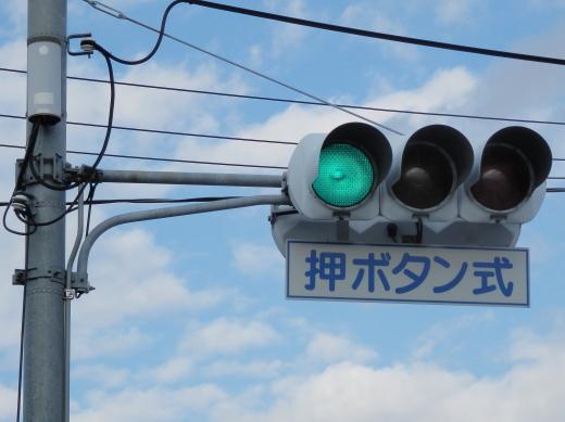 okayamacityminamiwardurayasuhonmachi101signal1511-5.jpg