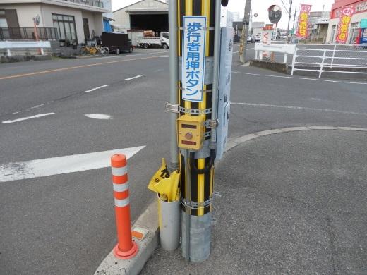 okayamacityminamiwardurayasuhonmachi101signal1511-9.jpg