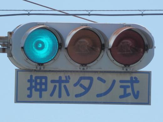 signal1510-1.jpg