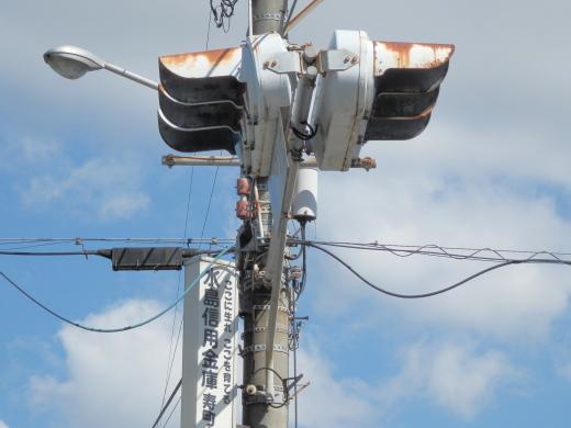 signal1510-2.jpg