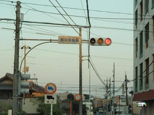 signal1510-4.jpg