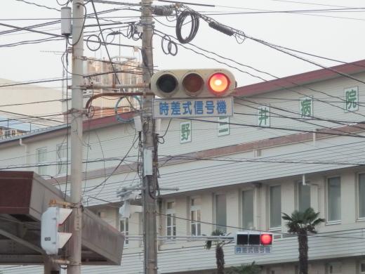signal1510-6.jpg