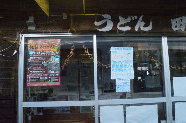 DSC_0345_201512292005140d1.jpg